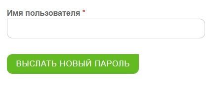 Neste пароль