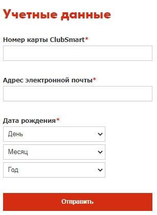 Shell пароль