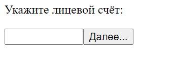 Мариуполь Водоканал лк