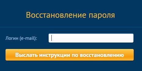 МОЭСК пароль
