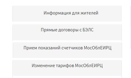 reutov-scgh.ru