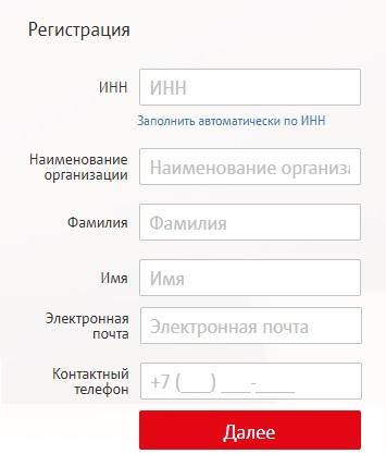 мтс касса регистрация