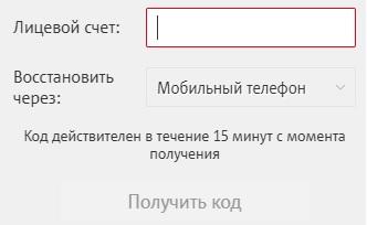 МТС Спутниковое ТВ сброс