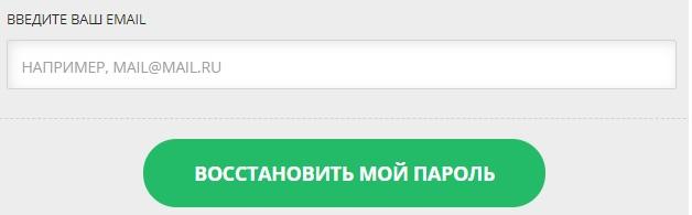 Навигатор вход пароль