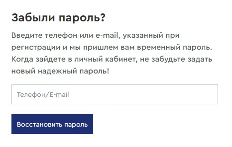 Нижегородский водоканал пароль