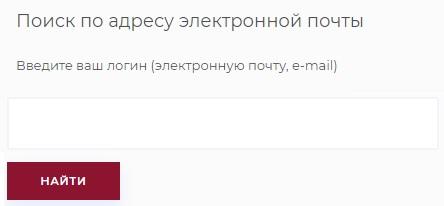 НИИДПО пароль