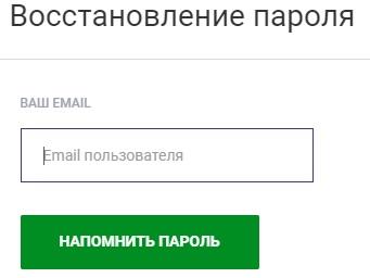 НТВ ПЛЮС пароль