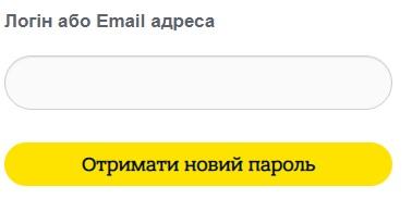 Одессаоблэнерго пароль