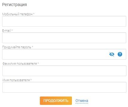 Орловский Энергосбыт регистрация