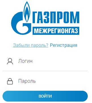 bashgaz.ru личный кабинет