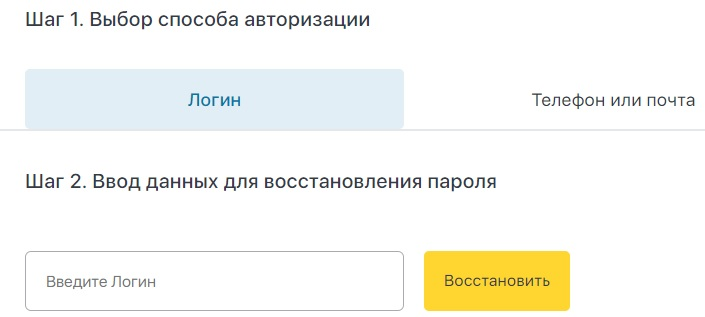Krk-online.sibgenco.ru личный кабинет