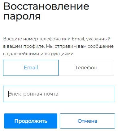 Портала ТП-РФ пароль