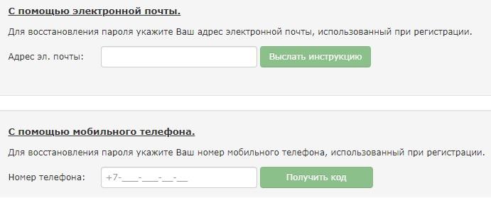 ПТК пароль