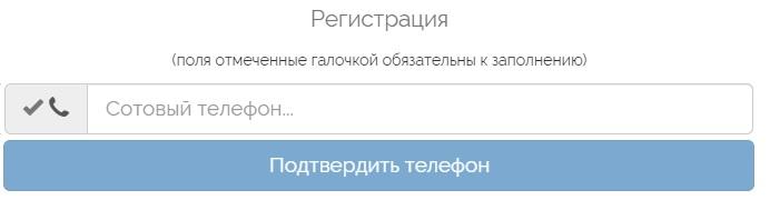 rotko45.ru личный кабинет