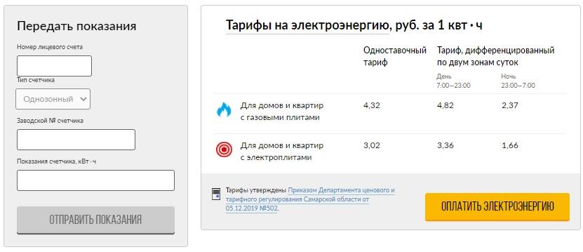 samges.ru