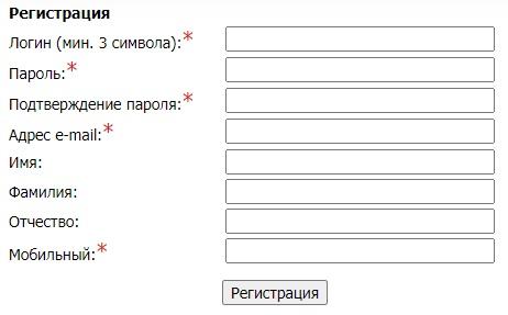 Абаканэнергосбыт регистрация