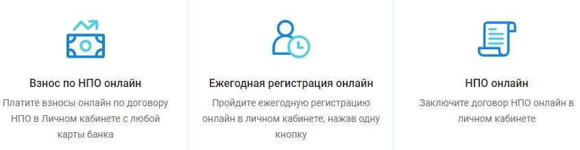client.npf-sng.ru