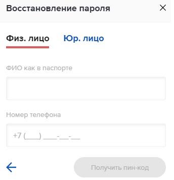 ИнГосСтрах пароль