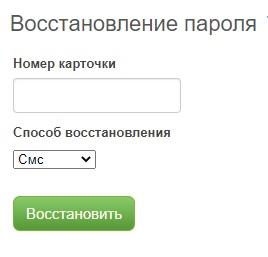 arhimedlab.com пароль