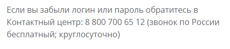 Sbi Банк обратная связь