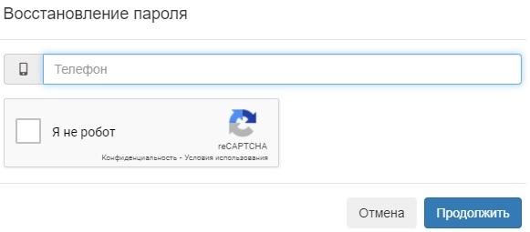 Миницен пароль