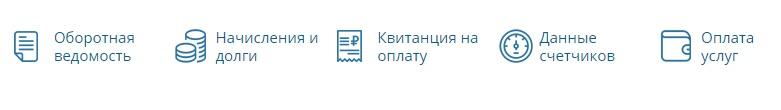 lk.krasvk.ru