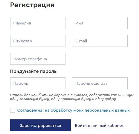 Нижегородский водоканал регистрация