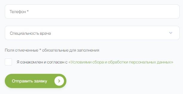 Поликлиника.ру запись