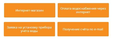 Томскэнергосбыт