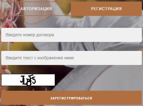 ППФ Страхование жизни регистрация