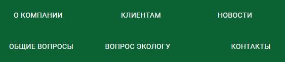 rotko45.ru сайт