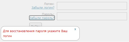klimovsk пароль