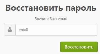 Крымгазсети пароль