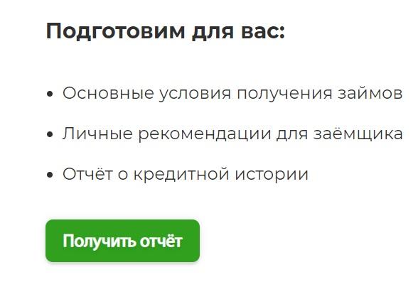 Мишка Мани отчет