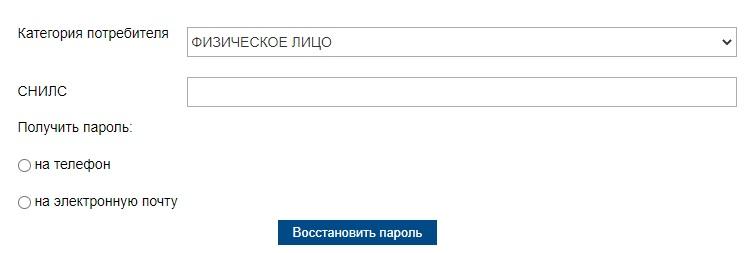 МРСК Центра и Приволжья пароль
