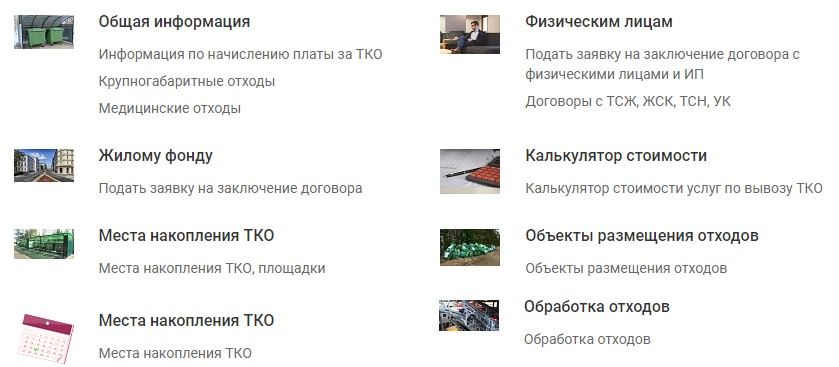 rotko45.ru
