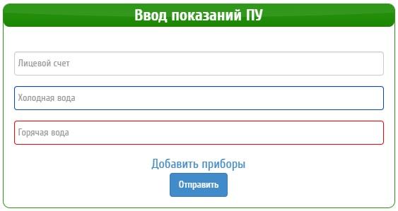 zkc-nk.ru показания