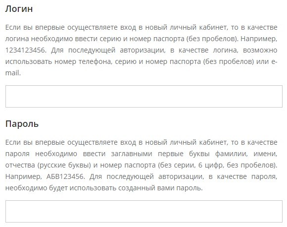 client.npf-sng.ru личный кабинет