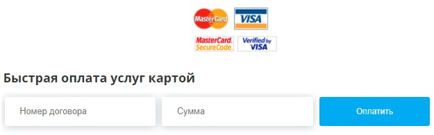 bigtelecom.ru оплата