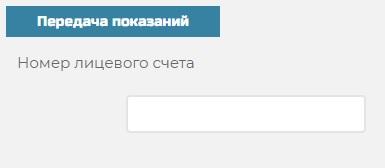 ivc34.ru показания