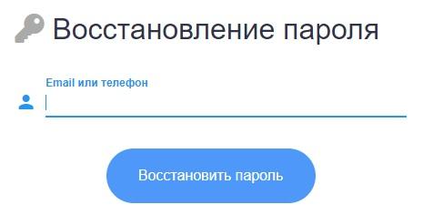 waviot пароль