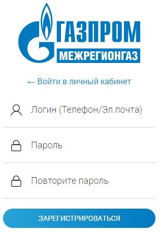 gmkaluga.ru личный кабинет