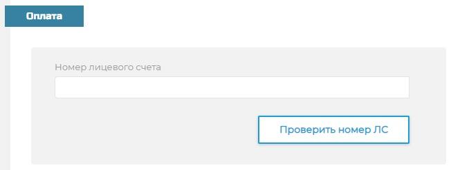 ivc34.ru оплата