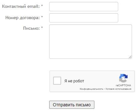 klimovsk заявка