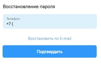 ПСК пароль