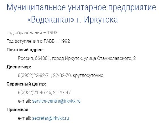 irkvkx.ru