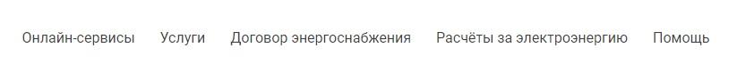 Novgorod.tns-e.ru