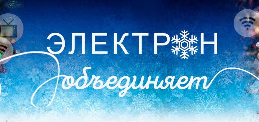 itce.ru