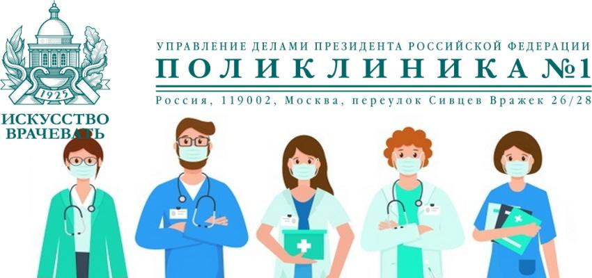 vipmed.ru