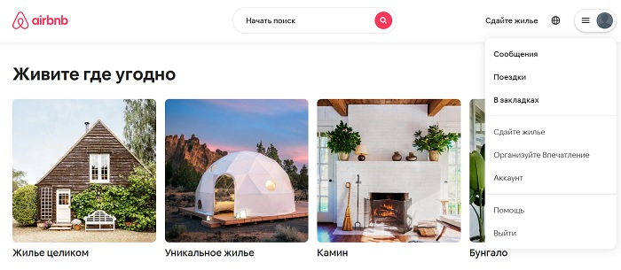 airbnb интерфейс личного кабинета